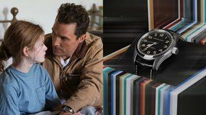 Hamilton รวมห้วงเวลาสำคัญจากภาพยนตร์ Interstellar ดีไซน์สู่นาฬิกา Khaki Field Murph