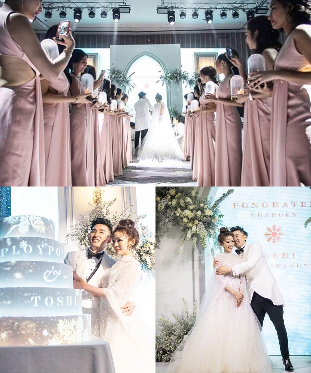 พิธีแต่งงาน พลอย-โตชิ