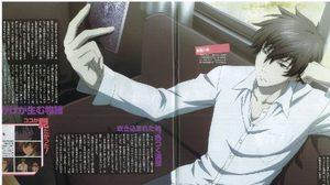 ลือ!! การ์ตูนมังงะ ยาคุโมะ นักสืบวิญญาณ หยุดตีพิมพ์แบบไม่มีกำหนด!!