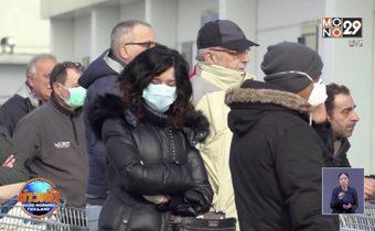 ยอดผู้ติดเชื้อไวรัสในอิตาลีพุ่ง-ผุดมาตรการรับมือ