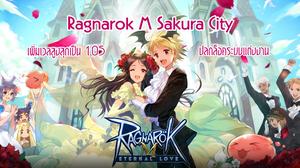 อัพเดทแพทใหม่ Ragnarok M Sakura City
