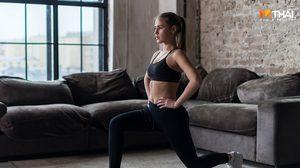 5 ประโยชน์ของการออกกำลังกาย มากกว่าการลดน้ำหนัก ยังได้อะไรอีก?