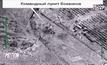รัสเซียเผยภาพถล่มเป้าหมายในซีเรีย
