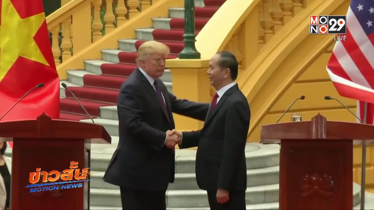 """""""ทรัมป์"""" พบผู้นำเวียดนามในกรุงฮานอย"""