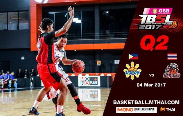 การแข่งขันบาสเกตบอล GSB TBSL2017 Leg2 คู่ที่1 Kabayan (Philipines) VS Dunkin'Raptors Q2 4/03/60