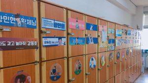 ประกาศศักดา! ตู้ล็อคเกอร์นักเรียนเกาหลี รู้เลยติ่งใคร