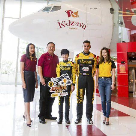 """คิดส์ซาเนีย จับมือ บี-ควิก จัดโครงการ """"B-Quik Racing Junior 2019"""""""