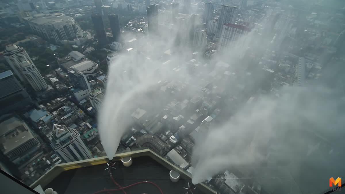 ฉีดน้ำลดฝุ่น PM 2.5!!