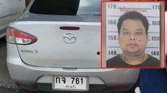 ตำรวจยึดรถพา 'เสี่ยอ้วน' คนบงการฆ่าสปาย-ฟอส หลบหนีไปกัมพูชา