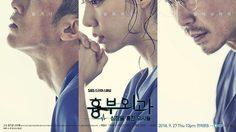 เรื่องย่อซีรีส์เกาหลี Heart Surgeons