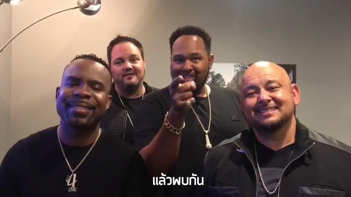 All 4 One ชวนร่วมปลุกตำนานเพลงอาร์แอนด์บี  ในคอนเสิร์ต All 4 One Live in Bangkok