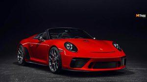 รถต้นแบบ Porsche 911 Speedster ตัวถังแดง เตรียมขายจริงกลางปีหน้า