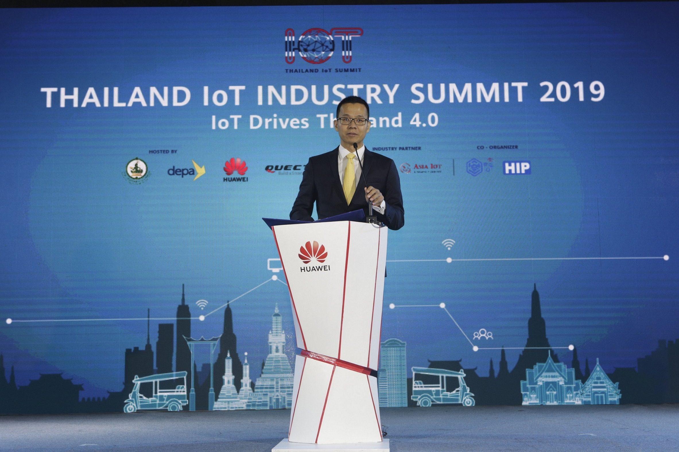 การเผยแพร่รายงานสมุดปกขาวเรื่อง อุตสาหกรรมอินเทอร์เน็ตออฟธิงส์ของประเทศไทย