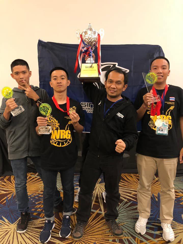 การแข่งขันหุ่นยนต์นานาชาติWRG 2018