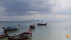 ผู้ประกอบการท่องเที่ยวบนเกาะหลีเป๊ะ จับภาพพายุงวงช้างได้กลางทะเล