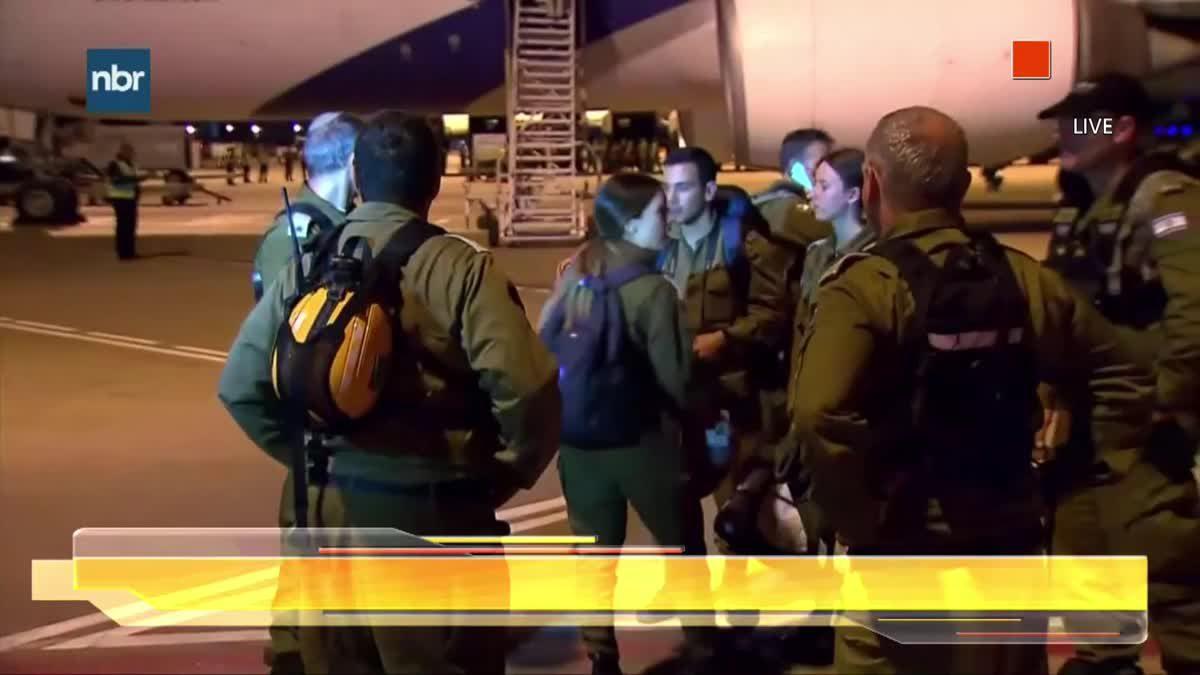 ทีมกู้ภัยอิสราเอลเดินทางมาช่วยค้นหาผู้สูญหายในบราซิล