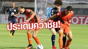 'วสันต์' ยิง! สุพรรณบุรีเชือด สวาดแคท 1-0 ประเดิมชัยนัดแรก