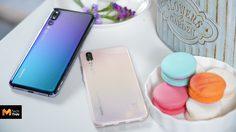 Huawei ปล่อย EMUI 9.1 เวอร์ชั่น BETA 2 ให้กับสมาร์ทโฟนอีก 14 รุ่น