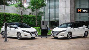 Nissan จับมือ Delta แนะนำ เครื่องชาร์จรถยนต์ไฟฟ้า สำหรับที่อยู่อาศัยในไทย