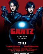 Gantz สาวกกันสึ พันธุ์แสบสังหาร