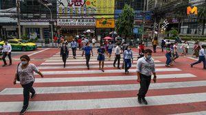 ผลอนามัยโพล พบคนไทยยังกังวลกับการเปิดประเทศ 94 %