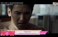 """""""คืนยุติ-ธรรม"""" หนังไทยประเด็นร้อนที่มาถูกจังหวะ"""