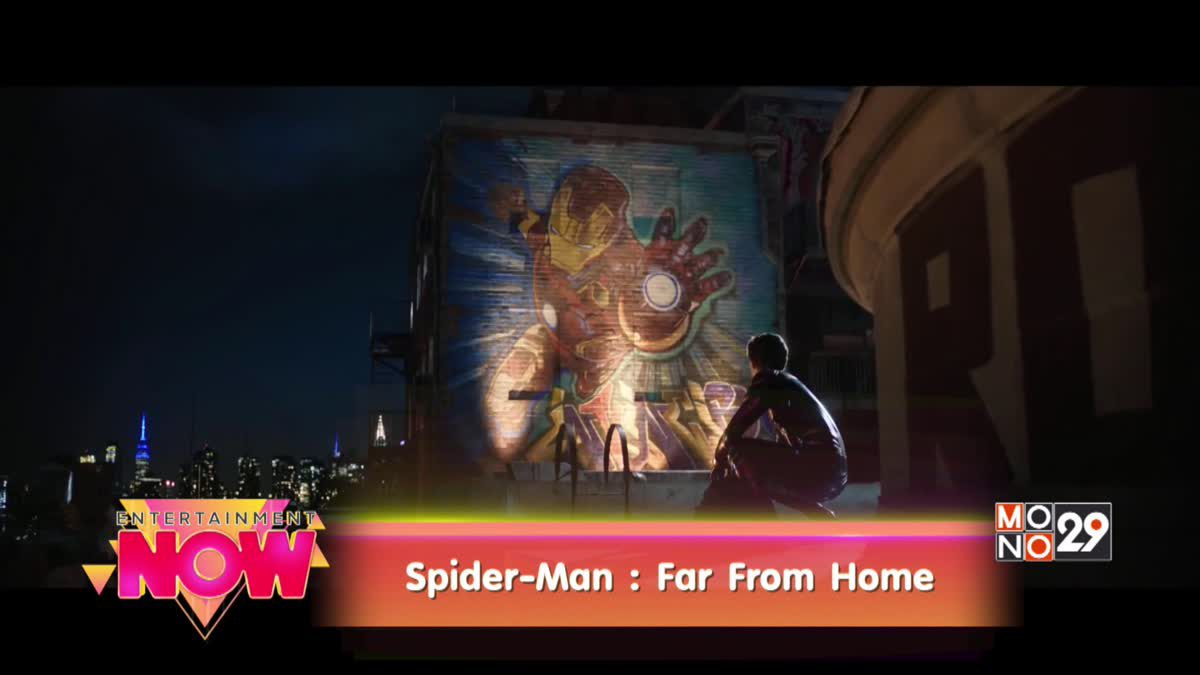 Spider-man : Far Form Home