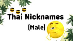 Learning Thai : Thai Nicknames (Male)