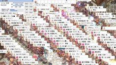 อึ้ง! ภาพตั้งร้านขายของออนไลน์ของเกมเมอร์ญี่ปุ่น กับเกม RO เป็นระเบียบแม้ในเกม