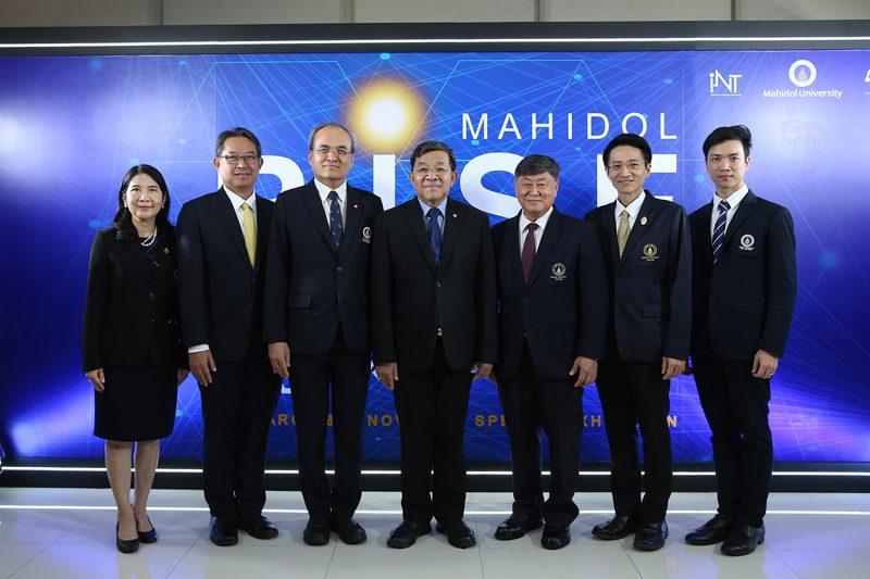 """มหาวิทยาลัยมหิดล จัดงาน """"Mahidol R-I-SE NOW"""" ครั้งแรกกับการแสดงผลงานวิจัยและนวัตกรรมที่โดดเด่น"""
