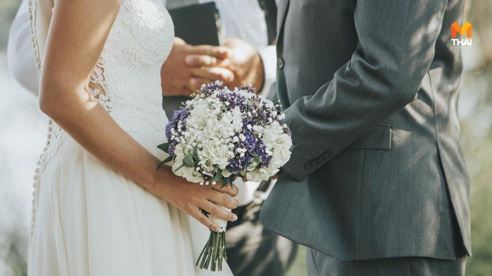 4 เคล็ดลับ ประหยัดงบงานแต่งงาน ที่ทุกอย่างยังคงเริ่ดอยู่