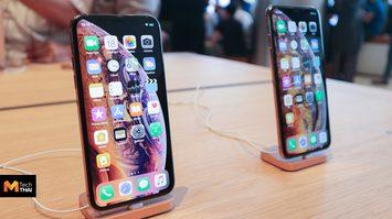 iPhone ปี 2019 อาจจะเปลี่ยนมาใช้จอ OLED ที่มี Touch ในตัวรุ่นใหม่ของ Samsung