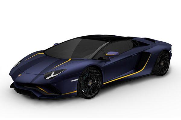 Lamborghini Aventador S Japan Limited Edition