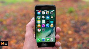 วงในเผย Apple เตรียมเปิดตัว iPhone จอเล็ก 4.7 นิ้ว ราคา 2 หมื่น เปิดตัว มี.ค. 2020