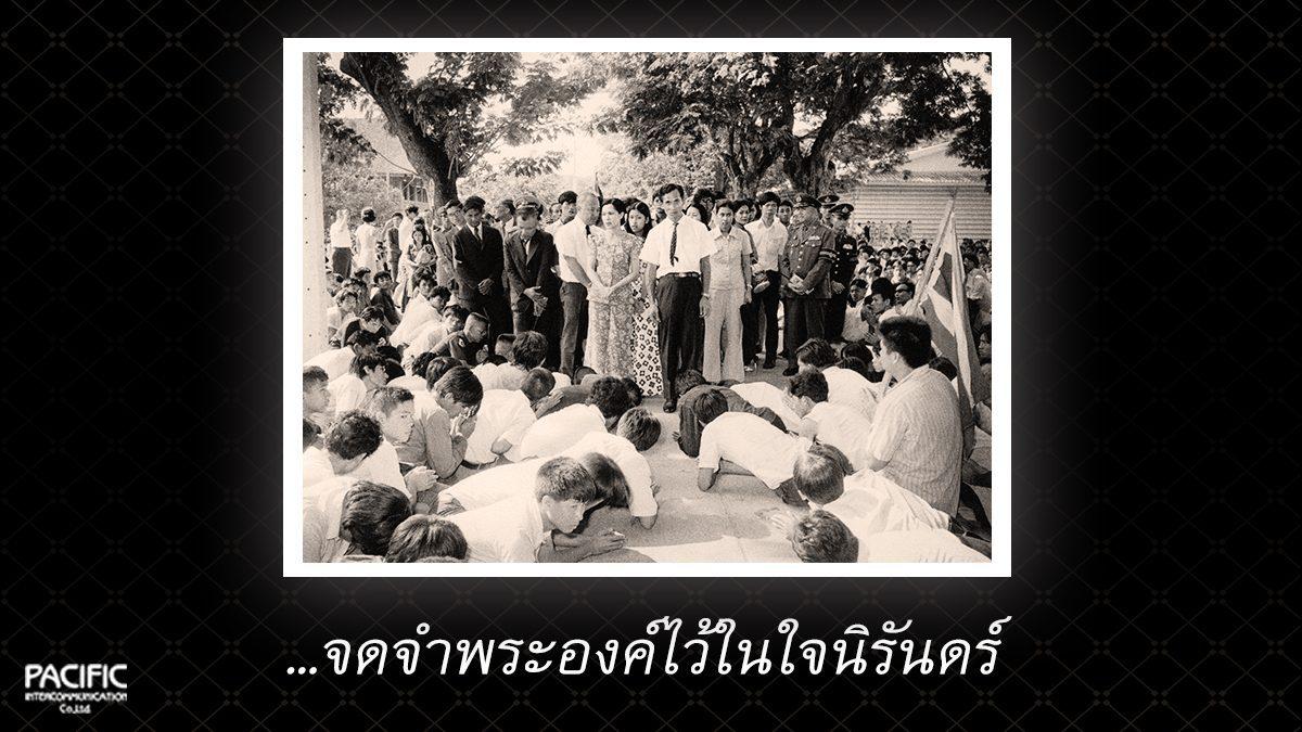 44 วัน ก่อนการกราบลา - บันทึกไทยบันทึกพระชนมชีพ