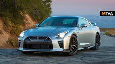 เจนฯใหม่ของ Nissan Z เเละ GT-R อาจมาในเวอร์ชั่น รถยนต์ไฟฟ้า