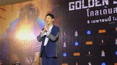 กรี๊ดลั่นห้าง!! คังดงวอน ปรากฏตัว โปรโมตหนัง Golden Slumber