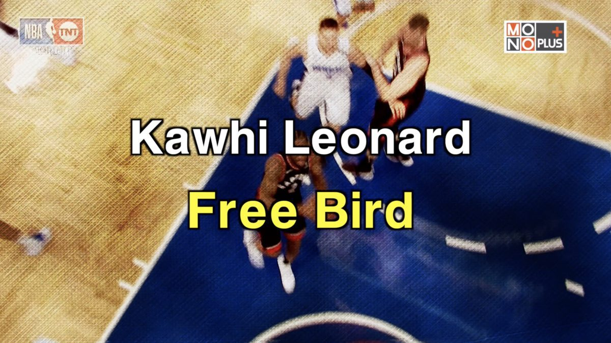 Kawhi Leonard Free Bird