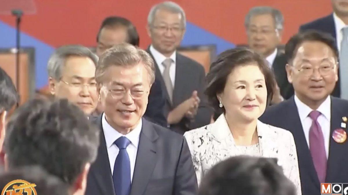 """ความสงบ """"คาบสมุทรเกาหลี"""" ในมือ """"มูน แจ อิน"""""""