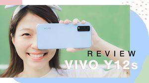 รีวิวน้องเล็ก Vivo Y12s สแกนนิ้วด้านข้าง สเปคเทพ แบตฯล้น กล้องคู่ ในงบ 4 พัน!!