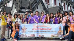 ไหว้พระปีใหม่ไทย เย็นใจวันสงกรานต์