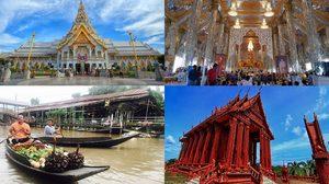 เที่ยวแปดริ้ว ไหว้พระ ล่องเรือ เดินตลาด ตามรอยอดีตเรือนไทย