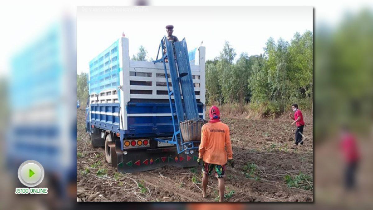 ไอเดียเจ๋ง เครื่องทุ่นแรงเพื่อชาวเกษตรกรที่บ้านเขิน อ. น้ำเกลี้ยง จ. ศรีสะเกษ (07-12-60)