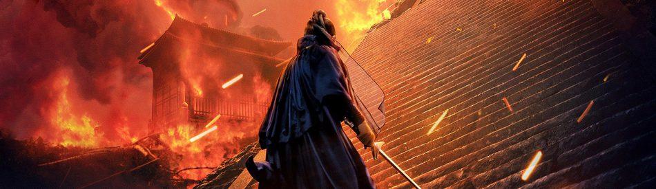 Sword Master ดาบปราบเทวดา