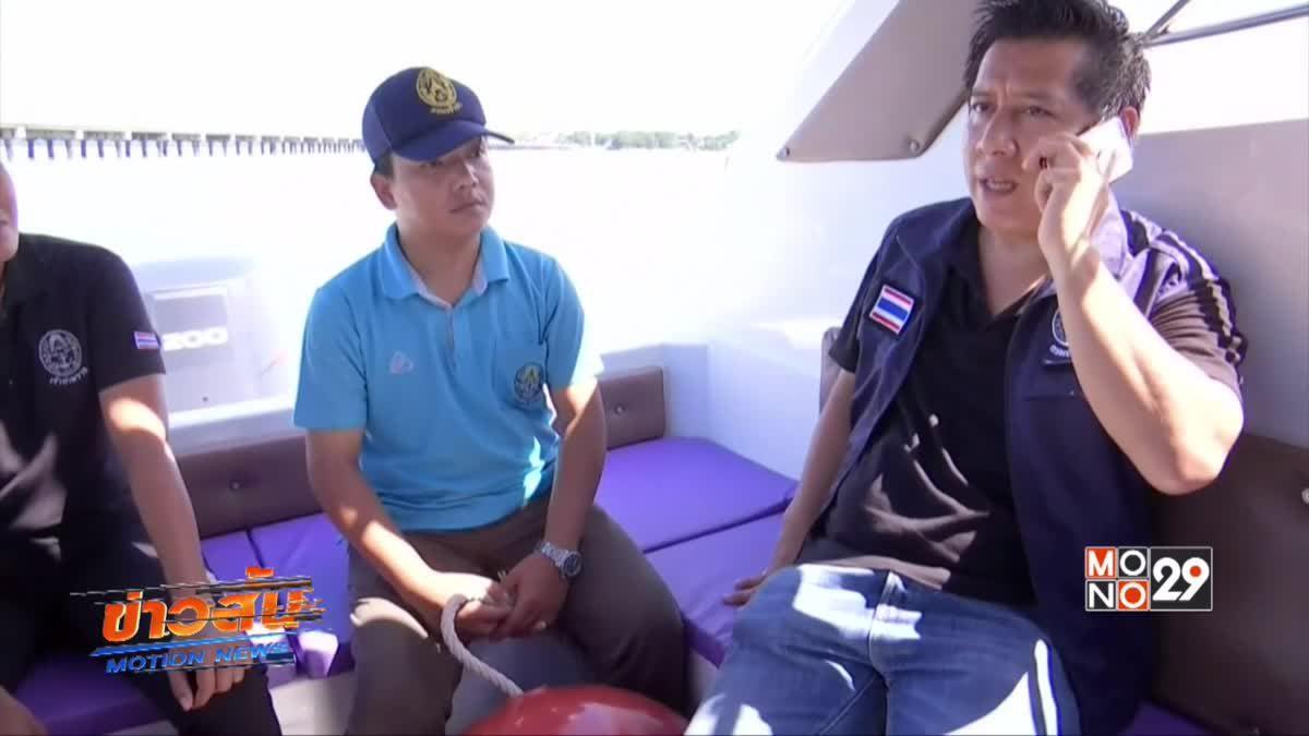 วางแผนกู้เรือท่องเที่ยวล่มกลางทะเลตราด