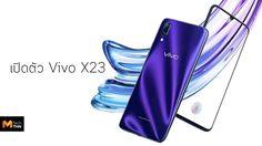 Vivo เปิดตัว Vivo X23 มาพร้อมจอรอยบากทรงหยดน้ำ 6.14 นิ้ว และใช้ชิป Snap 670