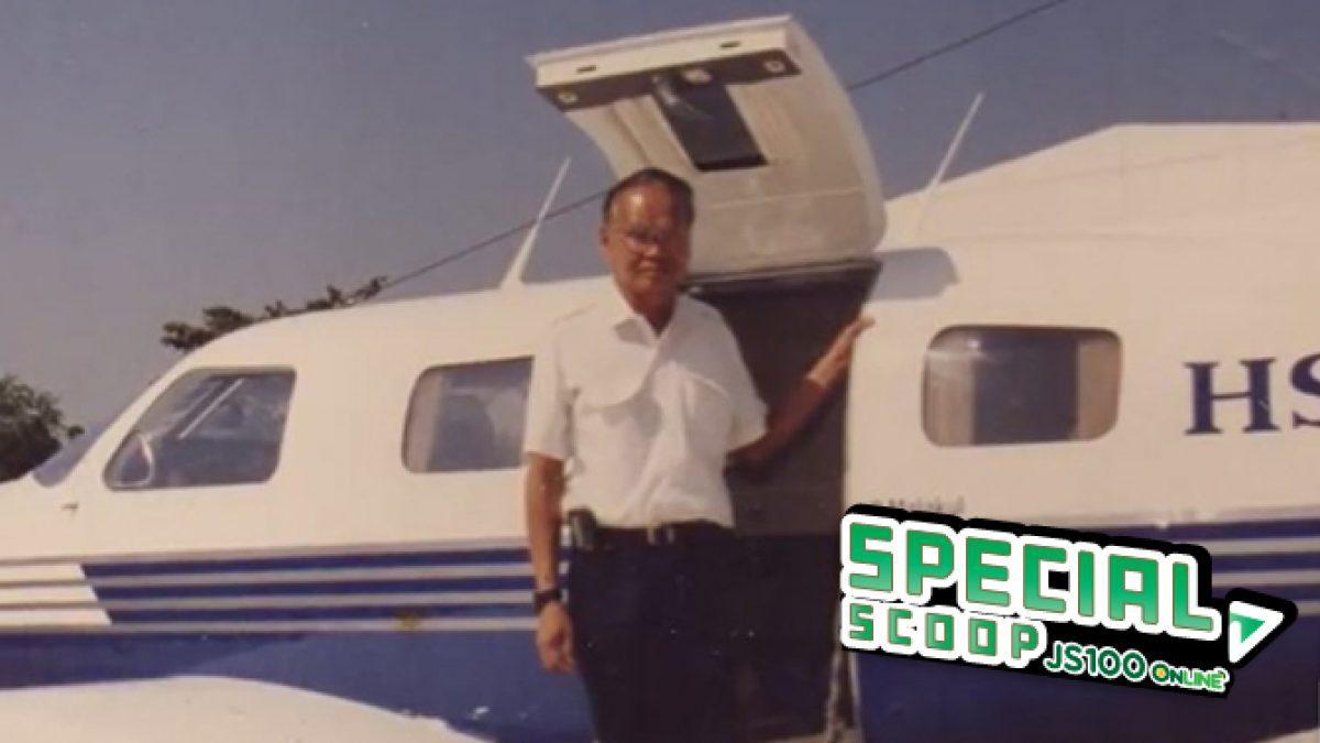 น.อ.จีระ  ภู่โกสีย์ นักบินในตำนานของกองทัพอากาศไทย