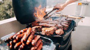 ไม่อยากเสี่ยงต้องอ่าน!! 6 วิธีลดอันตราย จากการทาน อาหารปิ้งย่าง