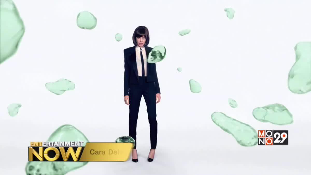 Cara Delevingne ส่งงาน MV เพลงประกอบหนัง Valerian