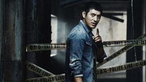 โอจีโฮ ซุปตาร์มาดเข้มกลับมารับบท ยุนโชยอง ใน Cheo Yong 2